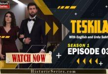 Photo of Teskilat Episode 3 Urdu Subtitles